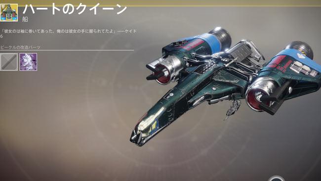 destiny2year2bonus2