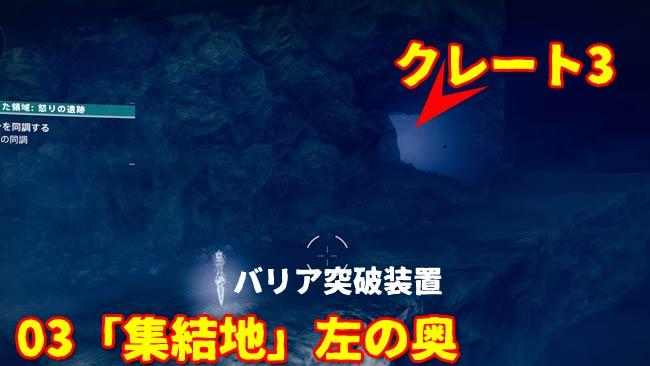 destiny2-s15-chest-tuki03d