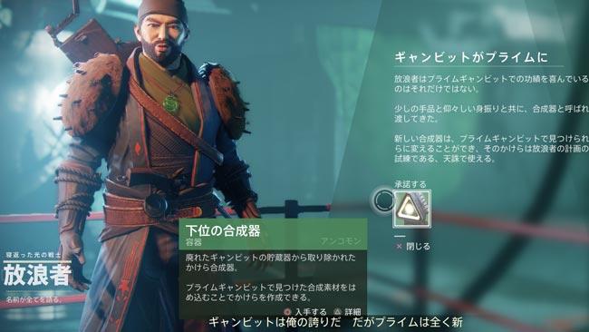 destiny20306_1