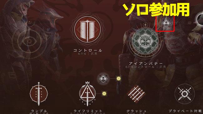 destiny2-2021-s13-iron-3