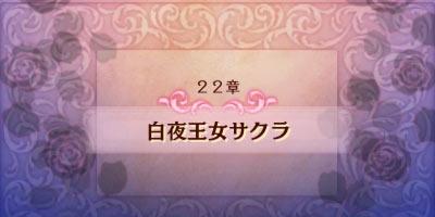 anya_story22