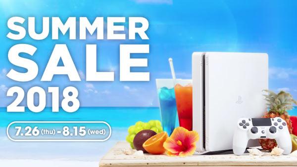 summersale20180815