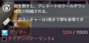 iron_furi_2