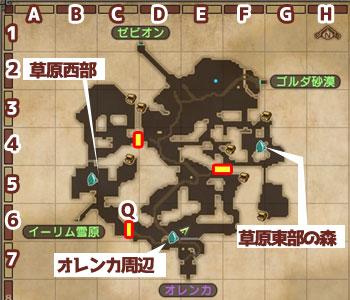 map_gleene2