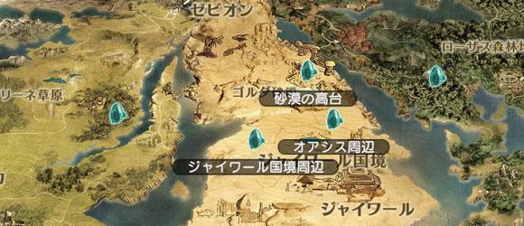 map_desert