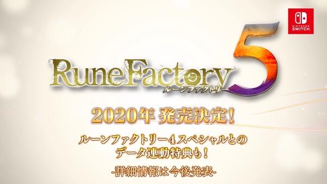 runefactory4sp_12