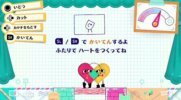 nsw_snipperclips00