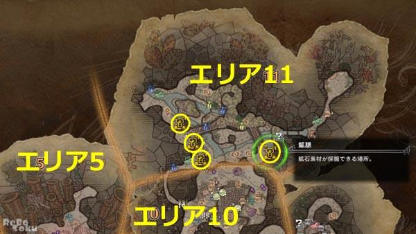 stone1_sangomap2