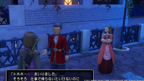 dq11quest14