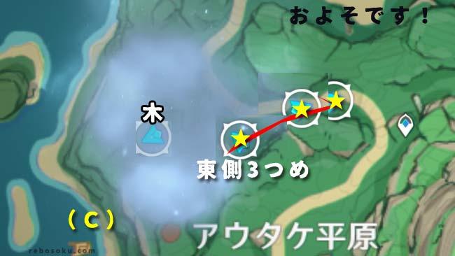 genshin-v22-quest1-1-24