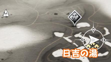 ghostof-tsushima-denshou3-a