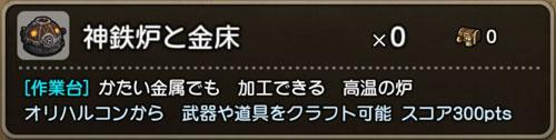 free_ro2