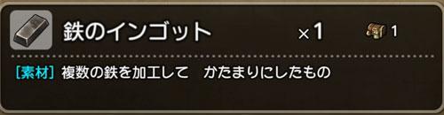 free_iron
