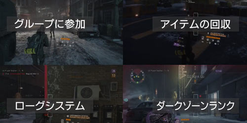 Division_hunter