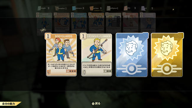 fallout76cardpack