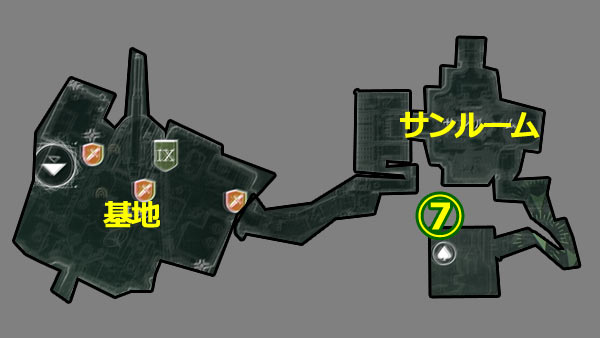 Destiny2cayde6tre_titan7_1