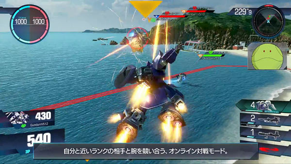 ps4gundamvs_mode11