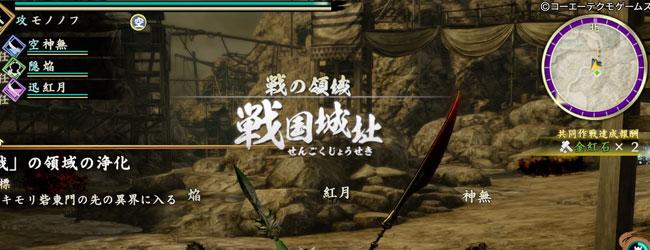 touki2_story6sengoku2