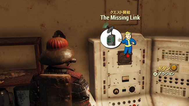 Fallout76_main8missinglink