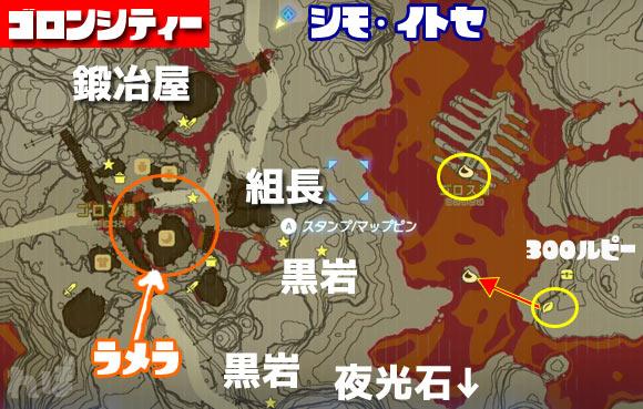 goroncitymap