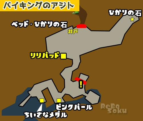 dq11_map14town_viking