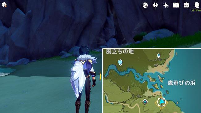 gensin-quest-legend-kaeya1i