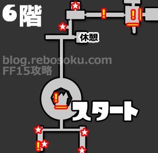 ff15c13bmap6_1