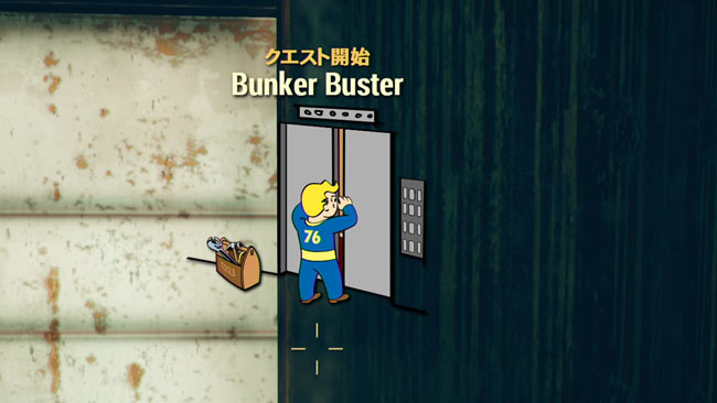 fallout76mainquest18bunkerb