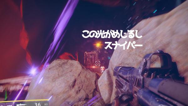 Destiny2_07_2