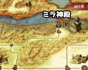 echoes3miratemplemap3