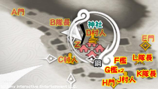 ghostof-tsushima-kusa-10-8