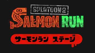 spla2salmonRUN