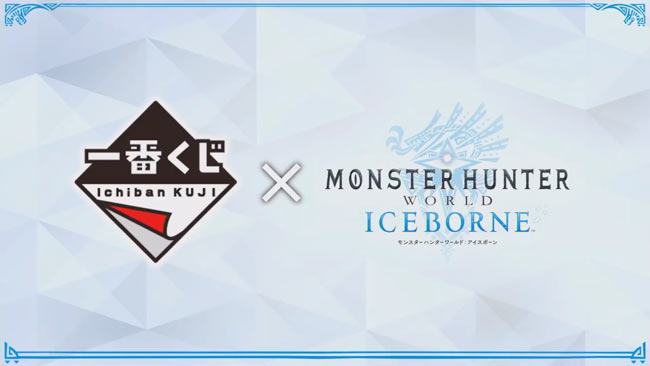 mhw-iceborne-collaboratio13