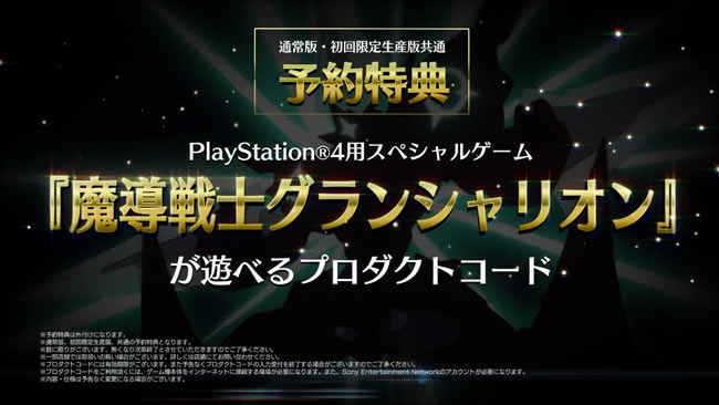 ps4ittlewitchacademia03