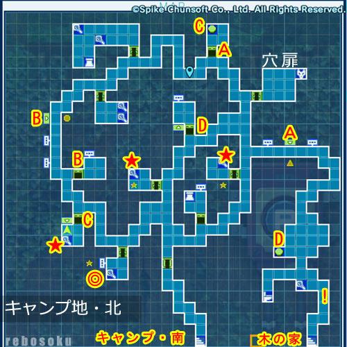 zanki_map_camp2_100