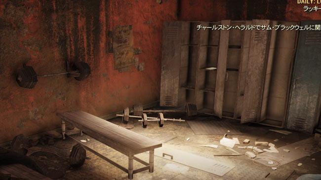 Fallout76_item_namari2b