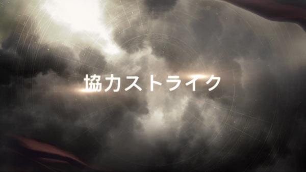Destiny2_05