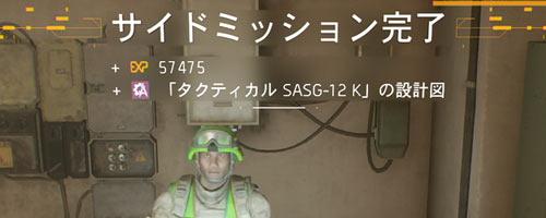 kipsbay_ok