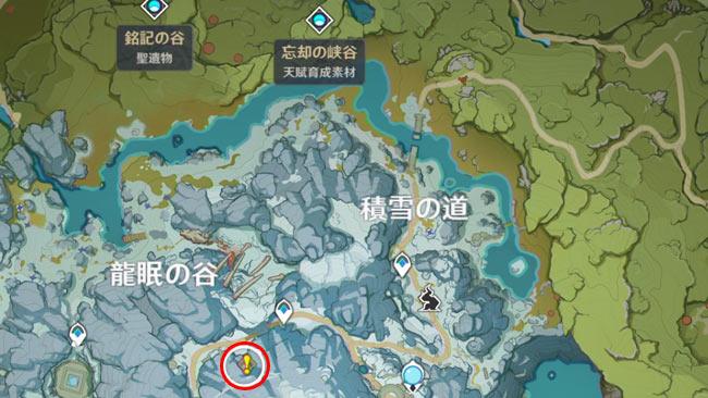 gensin-quest-leg-albedo2-1m