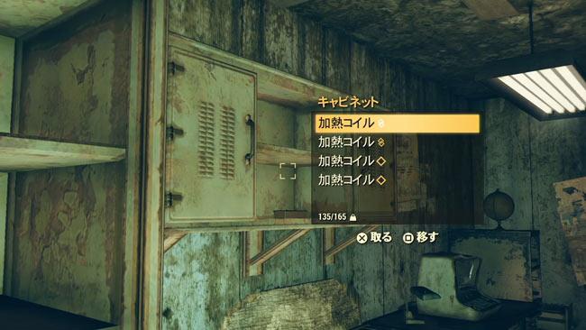 Fallout76_main9_2earlywarn6