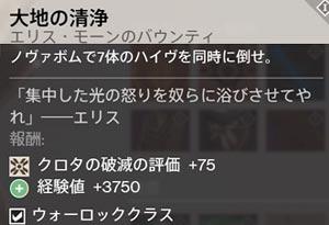 Q_daichinoseijou