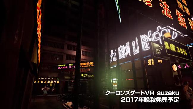 psvr_2017VRsuzaku