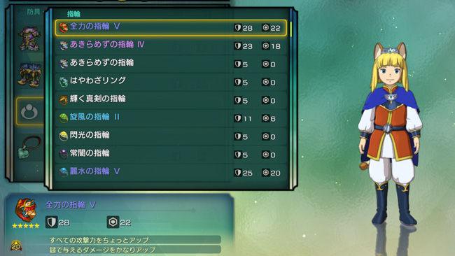 nino2_rare3