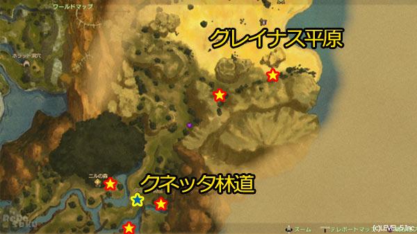 ninokuni2_story03map1