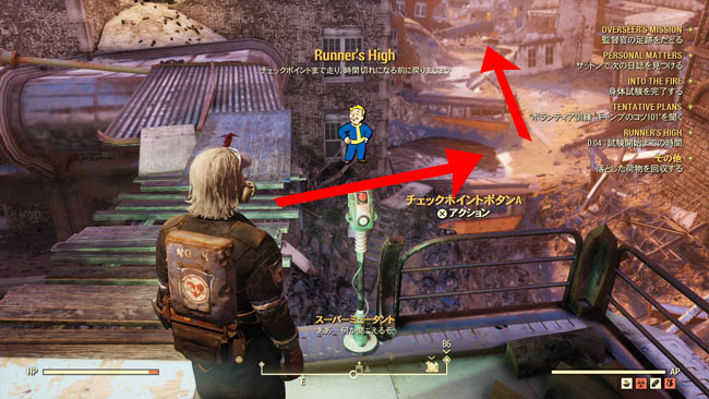 Fallout76_main7infof6sub2