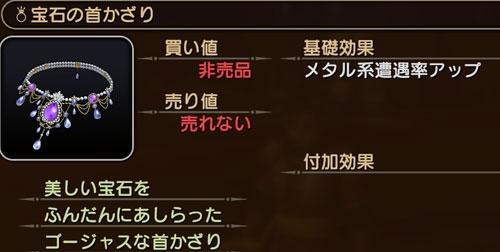 dlc5_sub1_m