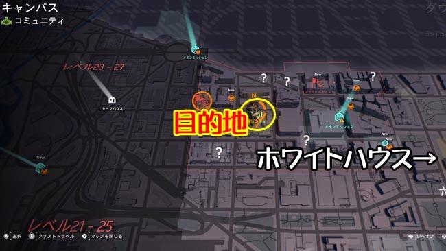 Division2_mission14campus
