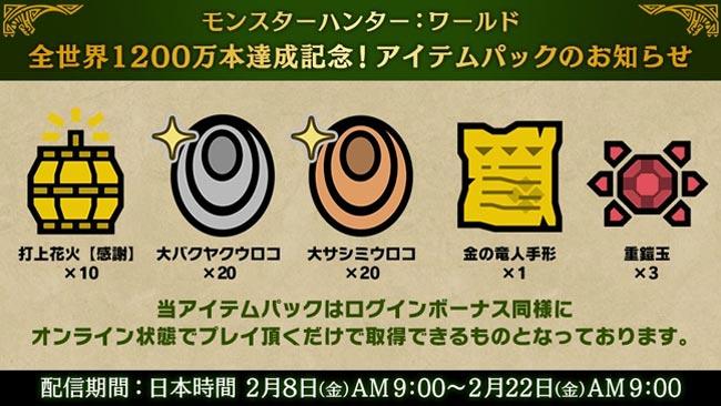 present1200