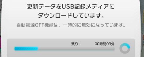 201508_up1
