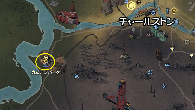 Fallout76_item_namari10a